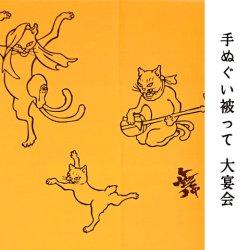 画像1: 舞骨堂 注染手ぬぐい 猫又踊り 金茶